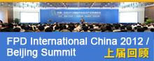 FPD International CHINA 2012/Beijing Summit